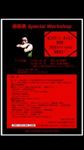 IMG_6733-1
